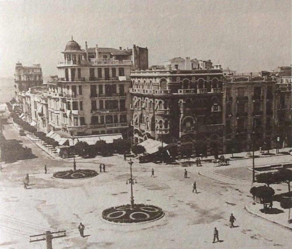 Πλατεία Αγίας  Σοφίας - Μέγαρο Λόγγου - Μεσοπόλεμος