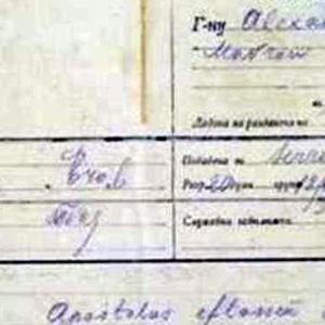 Έκθεση με τηλεγραφήματα του 19ου αιώνα