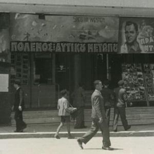 Η Θεσσαλονίκη της Κατοχής μέσα από τη φωτογραφική συλλογή Βύρωνα Μήτου
