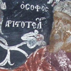 Παγκόσμιο Συνέδριο «Αριστοτέλης 2400 Χρόνια»