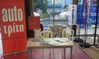 Το Auto Τρίτη στο Thessaloniki Tuning Show