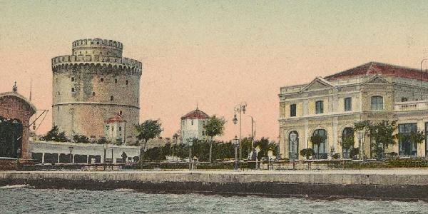 Έκθεση: Η συνοικία των Εξοχών, 1885-1912 - ΠΑΡΑΤΑΣΗ
