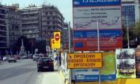 Μετρό Θεσσαλονίκης όπως λέμε ..Υπερσιβηρικός Σιδηρόδρομος