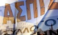 Σύλλογος Ζημιωθέντων από Ασπίς Πρόνοια: Πλήρης απουσία και αδιαφορία της κυβέρνησης