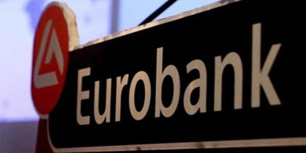 EUROBANK: Θετικά μηνύματα για την πορεία της οικονομίας βραχυπρόθεσμα