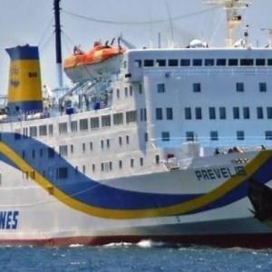 Αλλαγές στο δρομολόγιο για το πλοίο Ε/Γ-Ο/Γ ΠΡΕΒΕΛΗΣ