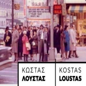 """Έκθεση: """"Κώστας Λούστας – Νέα Υόρκη"""""""