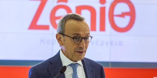 Νέο προϊόν ενέργειας και νέο κατάστημα στην Αθήνα ανακοίνωσε η ΖeniΘ