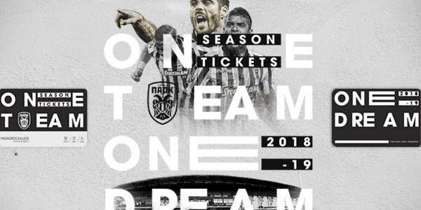 Τα εισιτήρια του ΟΦΗ-ΠΑΟΚ