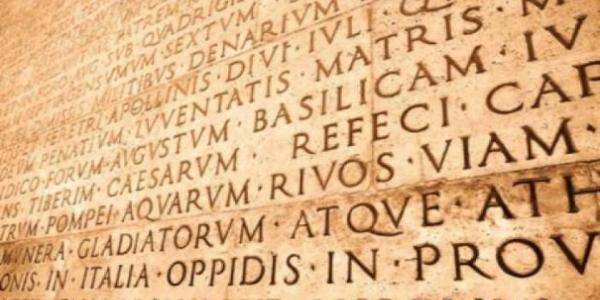 Ψήφισμα  του ΑΠΘ σχετικά με το σχέδιο κατάργησης του μαθήματος των Λατινικών
