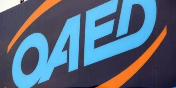ΟΑΕΔ: Yποβολή αιτήσεων υποψηφίων μαθητών  στην 1η ΕΠΑ.Σ Θεσσαλονίκης
