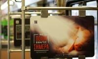 Οι Greek Vegans γεμίζουν με αφίσες το Μετρό της Αθήνας