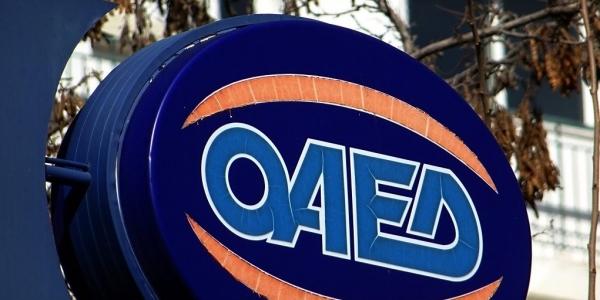 ΟΑΕΔ: Εργαστήρια  ενεργοποίησης ανέργων