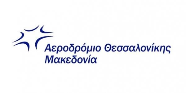 Σε  ζωντανή μετάδοση  η τελετή θεμελίωσης του  αεροδρομίου «Μακεδονία»