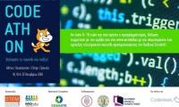 Ξεκίνησαν οι δηλώσεις συμμετοχής για το CodeAthon - προγραμματισμός για παιδιά