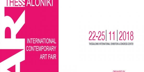 3η Art Thessaloniki International Contemporary Art Fair