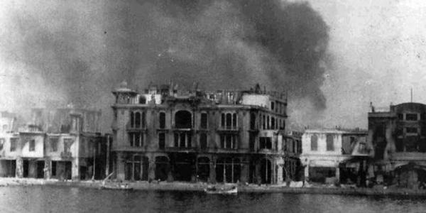 Έκθεση φωτογραφίας για την μεγάλη πυρκαγιά της Θεσσαλονίκης