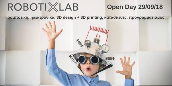 Robotixlab OPEN DAY για μικρούς εφευρέτες