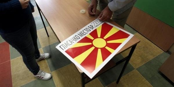Επικράτηση του 'ναι'  στα Σκόπια με χαμηλό ποσοστό