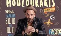 That's Life, με τον Πάνο Μουζουράκη στη Θεσσαλονίκη