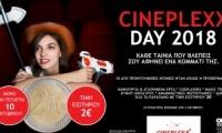 CINEPLEXX DAY 2018 με ειδικές προσφορές
