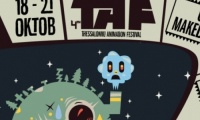 To 4ο Thessaloniki Animation Festival από 18 - 21 Οκτωβρίου