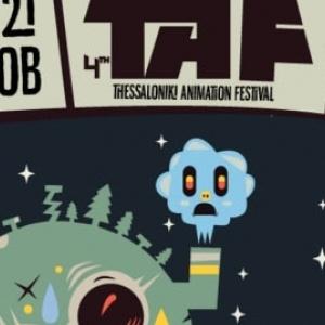 To 4ο Thessaloniki Animation Festival από 18 - 21 Οκτωβρίου