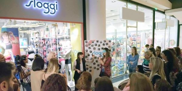 Το πρώτο κατάστημα sloggi παγκοσμίως άνοιξε  στη Θεσσαλονίκη