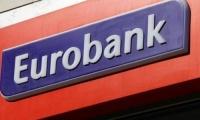 Σε κοινοπραξία τα μη εξυπηρετούμενα δάνεια της Eurobank