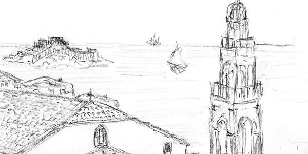 Παρουσίαση βιβλίου: Η μικρασιατική μου πλευρά, του Κώστα Μ. Σταματόπουλου