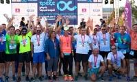 Τα κέντρα εγγραφών στη Θεσσαλονίκη του Τρέξε Χωρίς Τερματισμό