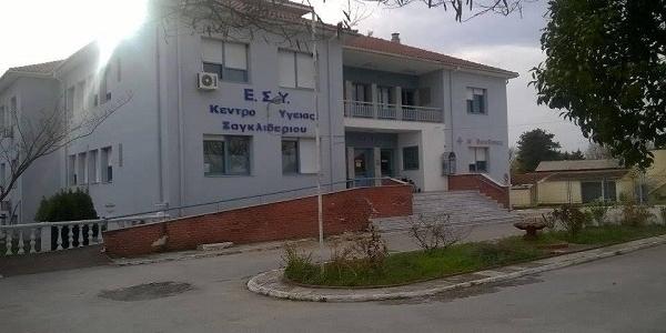 Προβλήματα στη λειτουργία του Κέντρου Υγείας Ζαγκλιβερίου του Δήμου Λαγκαδά