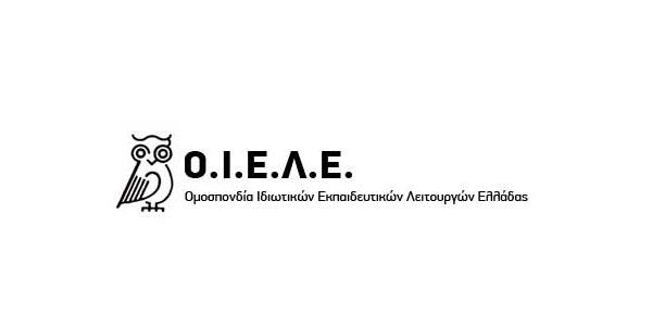 Επιστολή της ΟΙΕΛΕ  βάζει στο στόχαστρο το Γαλλικό Σχολείο Θεσσαλονίκης