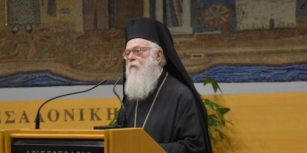 Το ΑΠΘ απένειμε την ύψιστη διάκρισή του «Χρυσούς Αριστοτέλης»  στον Αρχιεπίσκοπο Τιράνων