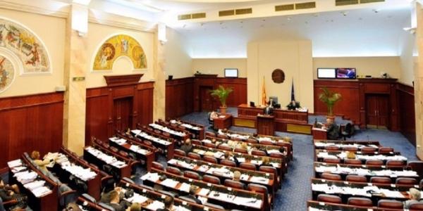 Πέρασε  στα Σκόπια η συνταγματική αλλαγή με 80 ψήφους