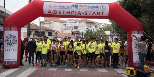 Πραγματοποιήθηκε το Run in Lagadas