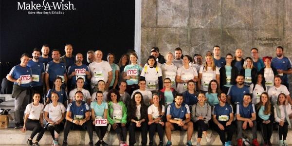 Η ομάδα του Make-A-Wish έτρεξε για να χαρίσει δύναμη σε παιδιά ευχής