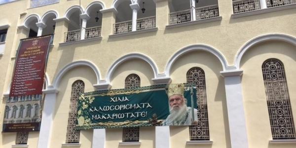 Εορταστική εκδήλωση στην Καλαμαριά