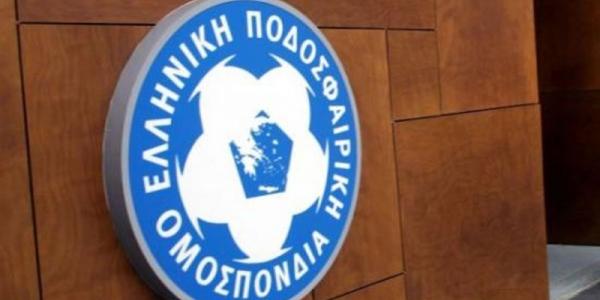 Η Εκτελεστική Επιτροπή της ΕΠΟ συνεδριάζει σήμερα στη Θεσσαλονίκη