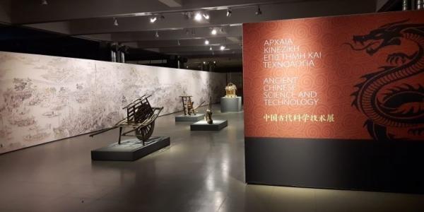 Ο αρχαιότερος σεισμογράφος του κόσμου στο ΝΟΗΣΙΣ