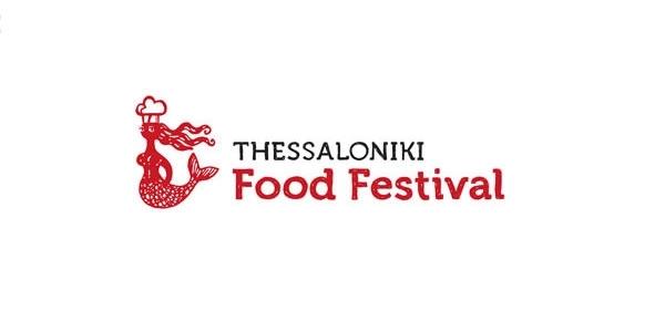 Οι γεύσεις της Θεσσαλονίκης 'κατέβηκαν' στην Αθήνα