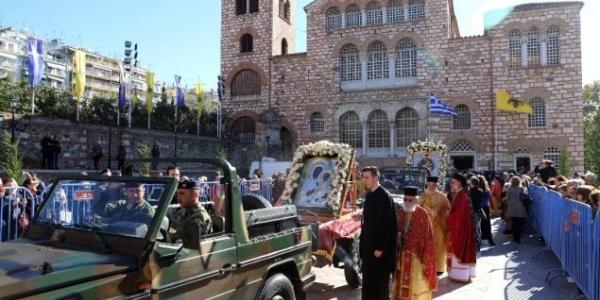 Ξεκίνησαν οι εορτασμοί  για τη γιορτή του πολιούχου Αγίου Δημητρίου