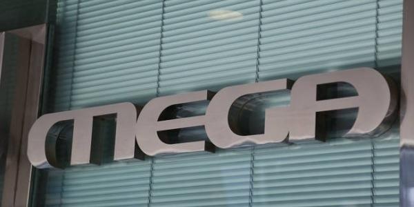 Διακοπή μετάδοσης τηλεοπτικού σήματος του MEGA