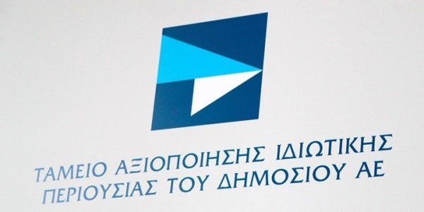 Υπεγράφη η σύμβασης πώλησης της ΕΕΣΣΤΥ μεταξύ ΤΑΙΠΕΔ και ΤΡΑΙΝΟΣΕ.