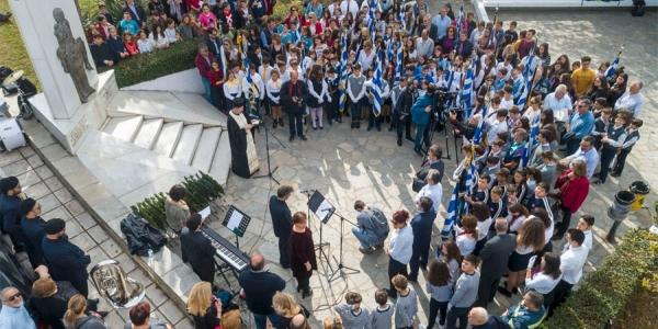 Εκδήλωση τιμής και μνήμης στο δήμο Νεάπολης-Συκεών