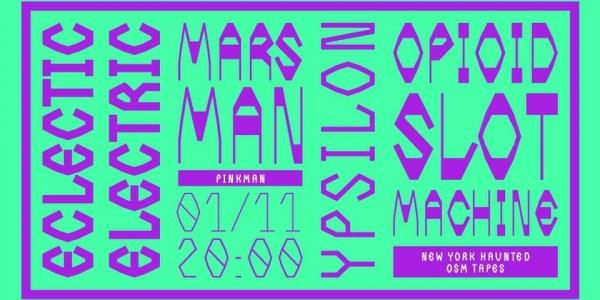 Ο Marsman στο Ύψιλον