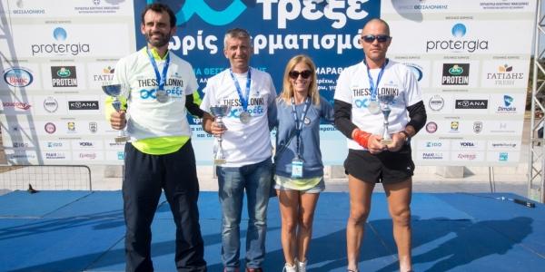 Αυλαία στο Τρέξε Χωρίς Τερματισμό με 28.732 χλμ!