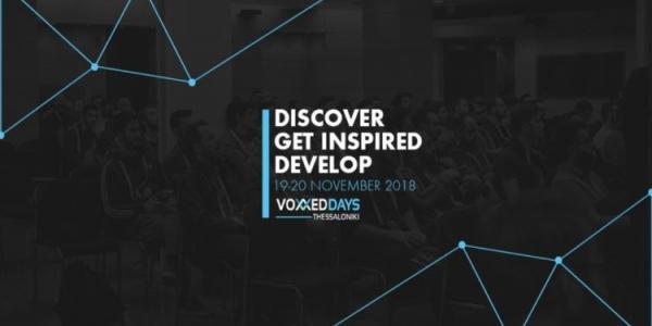 3ο Voxxed Days Thessaloniki: Συνέδριο ανάπτυξης λογισμικού και νέων τεχνολογιών