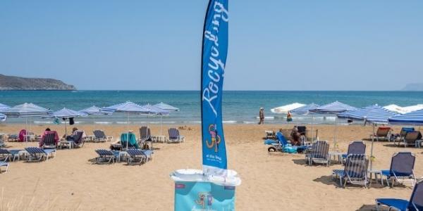 Φέτος η ανακύκλωση …πήγε παραλία με το πρόγραμμα 'Ανακυκλώνω στην παραλία'