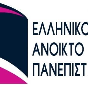 Ελληνικό Ανοιχτό Πανεπιστήμιο: Τα μισά.. μπροστά..